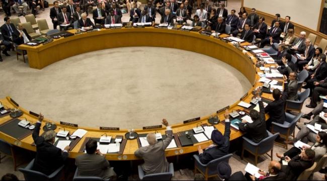 بينها مصر: انتخاب 5 دول لعضوية في مجلس الأمن