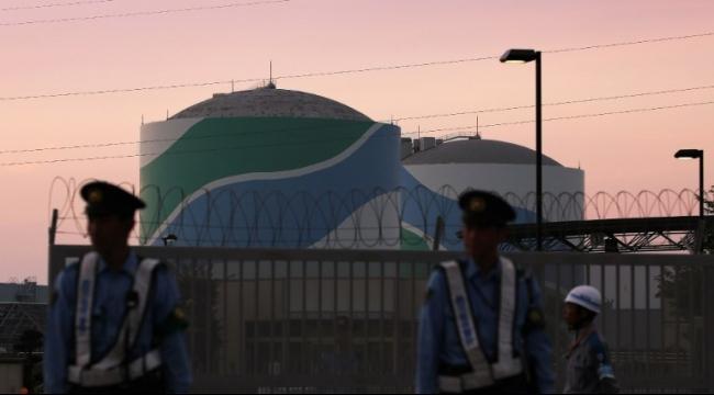 اليابان تعيد تشغيل مفاعل نووي قرب بركان نشط