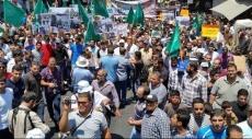 الأردن: مظاهرات واعتصام يطالب بطرد السفير الإسرائيلي
