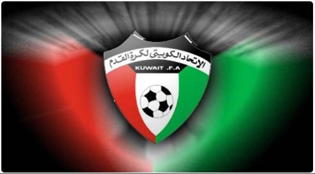 فيفا يعلق عضوية الاتحاد الكويتي لخرقه القوانين