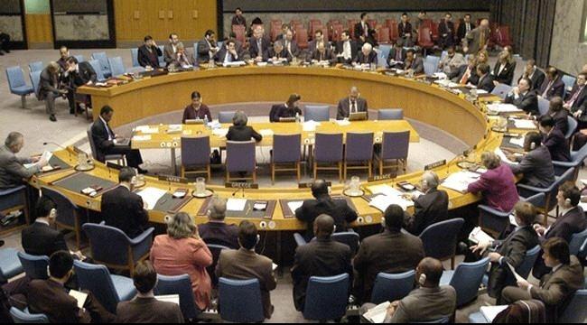 مجلس الأمن الدولي يناقش الوضع في القدس