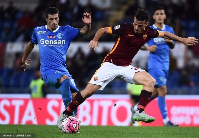 روما يتخطى إمبولي بثلاثية مقابل هدف