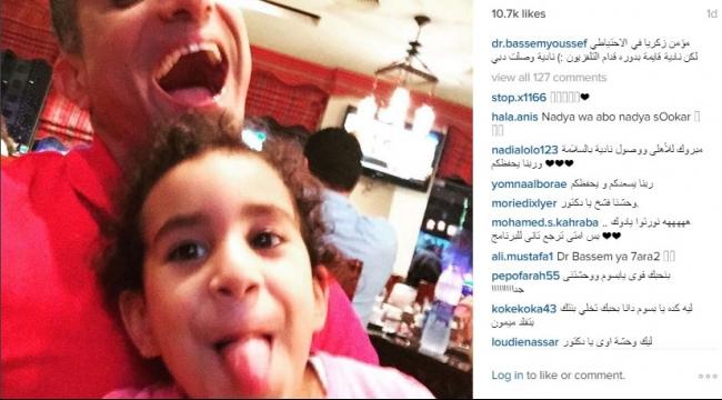 ابنة الإعلامي باسم يوسف تقلّد لاعب الأهلي