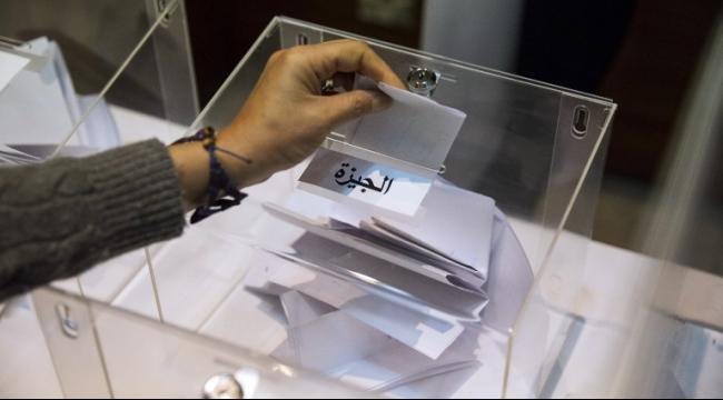 مصر: بدء التصويت في السفارات وتزايد دعوات المقاطعة