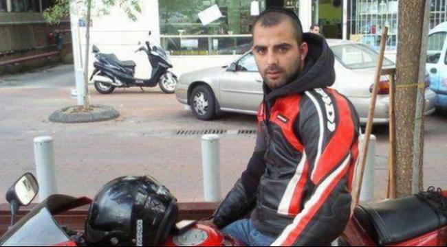 شرطي يقتل إسرائيليًا ظنًا منه أنه عربي