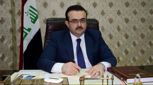 العراق: مذكرة اعتقال بحق وزير التجارة بتهمة الفساد