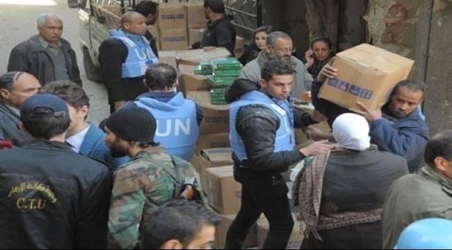 بدء إدخال المساعدات إلى ثلاث بلدات سورية تنفيذًا للهدنة