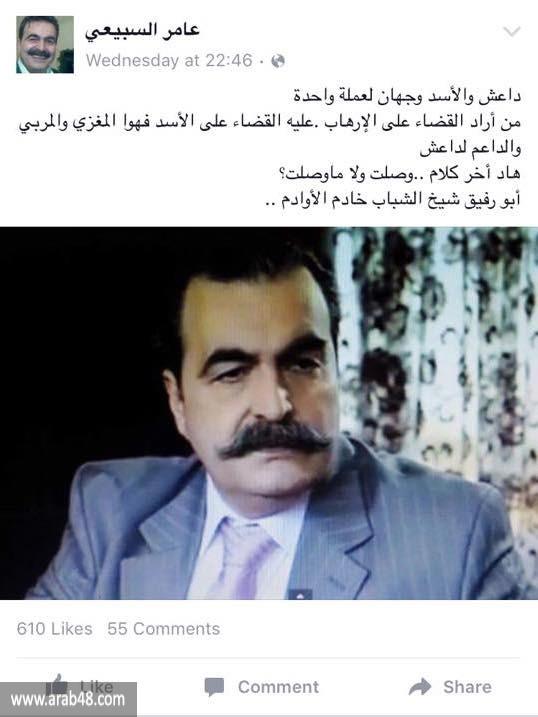 وفاة الفنان السوري عامر سبيعي إثر أزمة قلبية