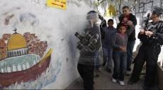 سلوان: جمعية استيطانية تستولي على منزل بحي بطن الهوى