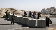 """محللون إسرائيليون: القدس مقسمة لمدينتين ولم تكن """"موحدة"""" أبدا"""