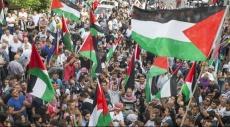 نصرة للقضيّة الفلسطينيّة: التجمّع الطلابي يدعو للتظاهر في الجامعات