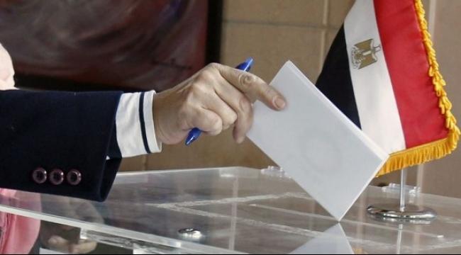 الانتخابات المصرية: نسبة المشاركة لم تتعد الـ16%
