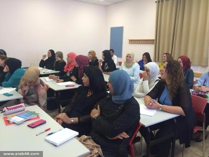 طمرة: حلم 32 امرأة في التعليم العالي