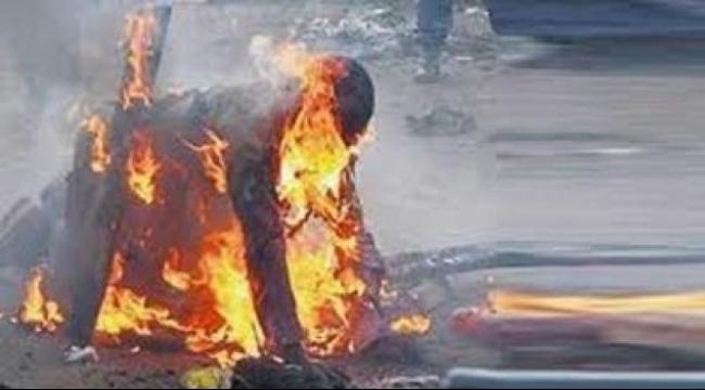 لاجئ أفغاني يضرم النار بنفسه خشية ترحيله من استراليا