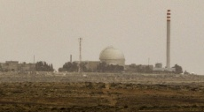 وثائق: تعهدات إسرائيل النووية ضبابية ولا تشمل إيران