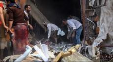 تعز: مقتل 18 مدنيا وجرح 80 آخرين
