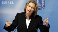 ليفني: نتنياهو حوّل إسرائيل إلى غيتو ضعيف