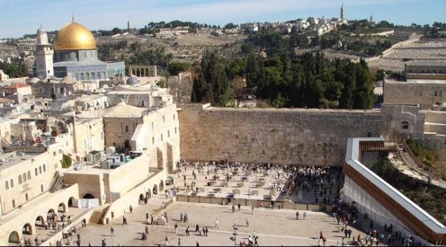 تراجع فلسطيني عن الاعتراف بحائط البراق جزءا من الأقصى