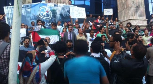"""""""فلسطين بوصلتنا""""... وقفة تضامنية مع نضال الفلسطينيين بالقاهرة"""