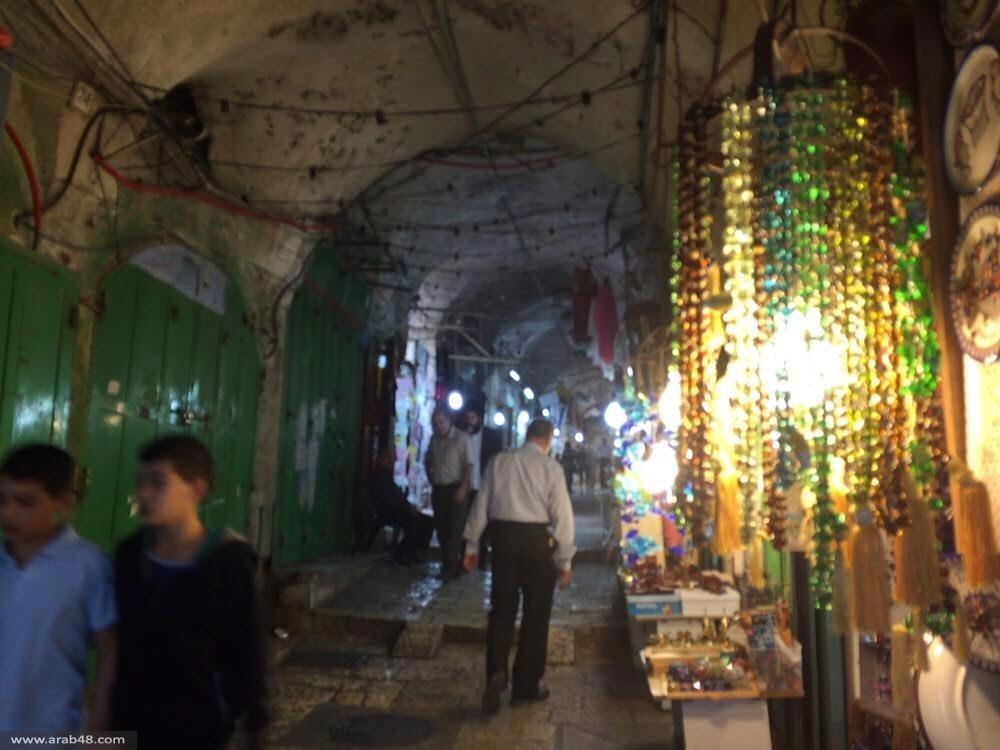 القدس: الاحتلال يضيّق على التجار ويحاصرهم