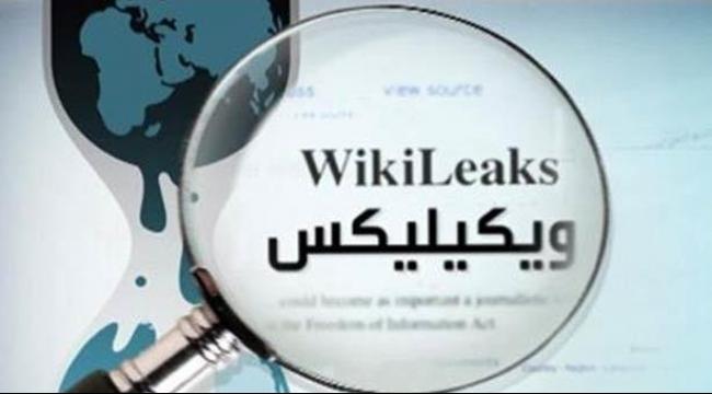 """""""ويكيليكس"""" ينشر محتوى البريد الإلكتروني لرئيس السي آي إيه"""