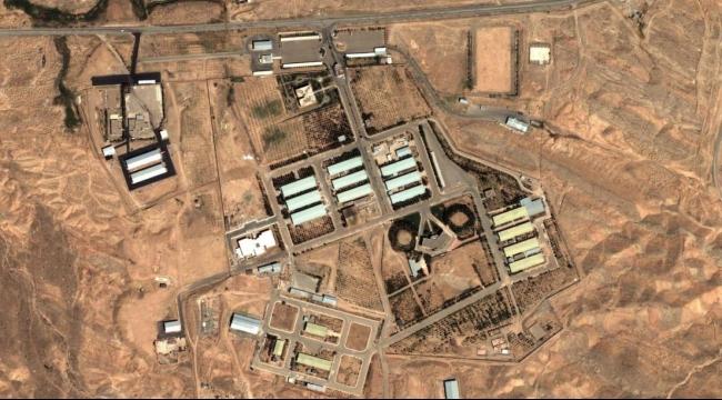 لجنة الطاقة الذرية الإسرائيلية تؤيد الاتفاق مع إيران