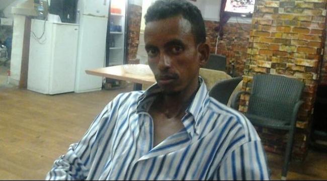 اعتقال عاملين في مصلحة السجون بسبب قتل المهاجر الإريتري