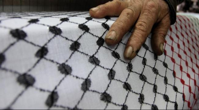 """""""الكوفية"""" الفلسطينية.. """"أيقونة"""" شعب ينتفض"""
