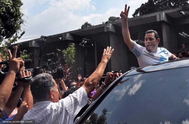 فوز الممثل الكوميدي جيمي موراليس برئاسة جواتيمالا