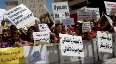 ميزانية وزارة التربية والتعليم: تمييز صارخ ضد العرب