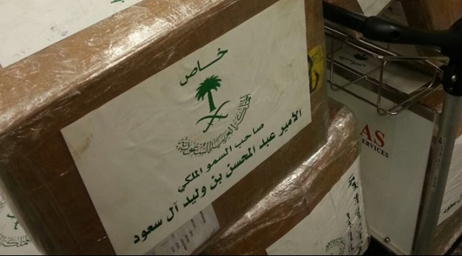 القبض على سعوديين في لبنان ومصادرة طنين من المنشطات بحوزتهم