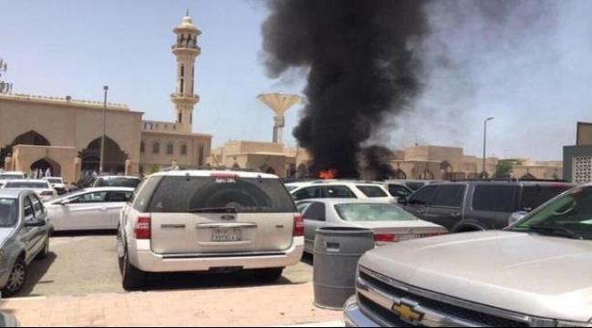 السعودية: قتلى ومصابون في انفجار بمسجد