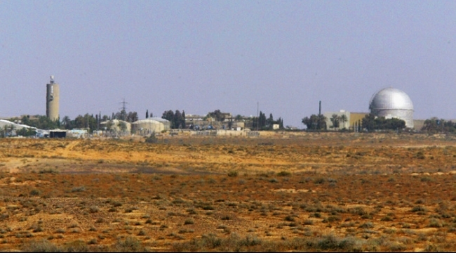 أميركا توافق على تعاون مع إسرائيل بالمجال النووي المدني
