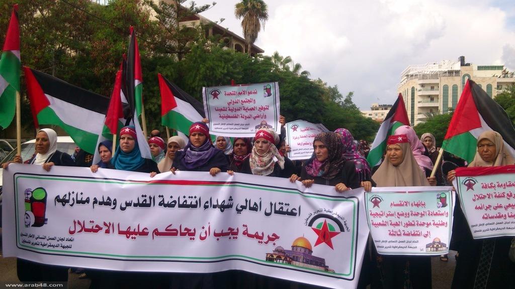 غزة: مسيرة نسوية حاشدة دعما لانتفاضة القدس