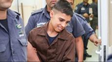 إسرائيل تحتجز الفتى مناصرة مع سجناء جنائيين يهددونه وينكلون به