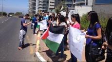 حيفا: الحركات الطلابية تلغي تظاهرة بسبب تضييقات الجامعة