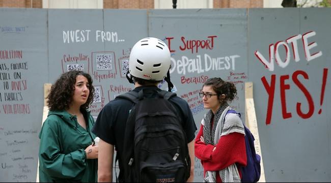 بريطانيا: 343 أكاديميًا وقعوا على مقاطعة إسرائيل