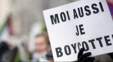 العليا الفرنسية تعتبر مقاطعة إسرائيل تحريضًا على العنصرية