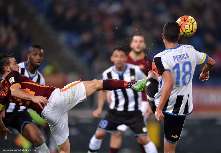 روما يتخطى عقبة أودينيزي بثلاثية مقابل هدف