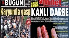 تركيا: منع صدور صحيفتين للمعارضة بعد دهم محطتي تلفزيون