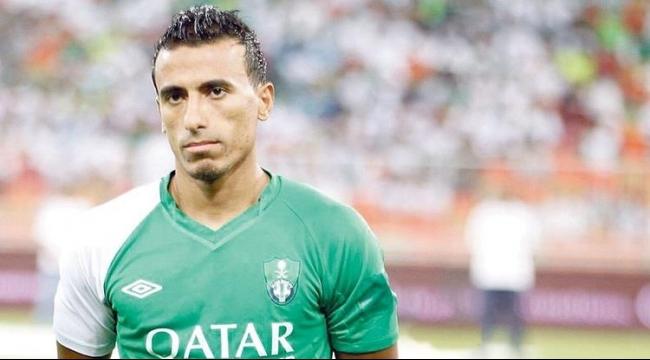 اللاعب محمد عبد الشافي ينضم للمنتخب المصري