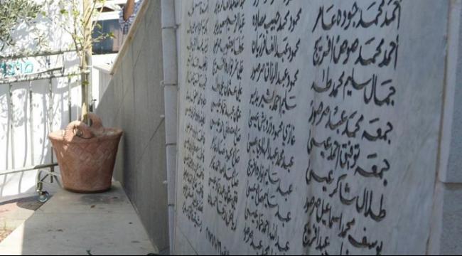 كفرقاسم تحيي الذكرى الـ59 لشهداء المجزرة
