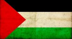 نديم شقيرات - القدس