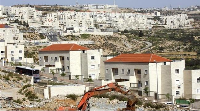 إسرائيل تشرع مئات الوحدات الاستيطانية في الضفة الغربية المحتلة