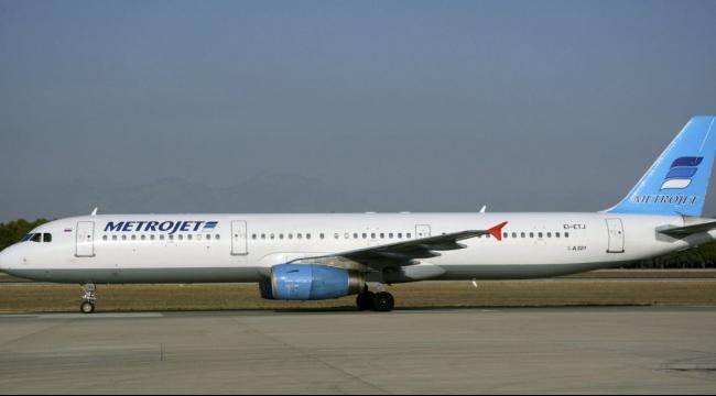 العثور على 100 جثة لركاب الطائرة الروسية المنكوبة