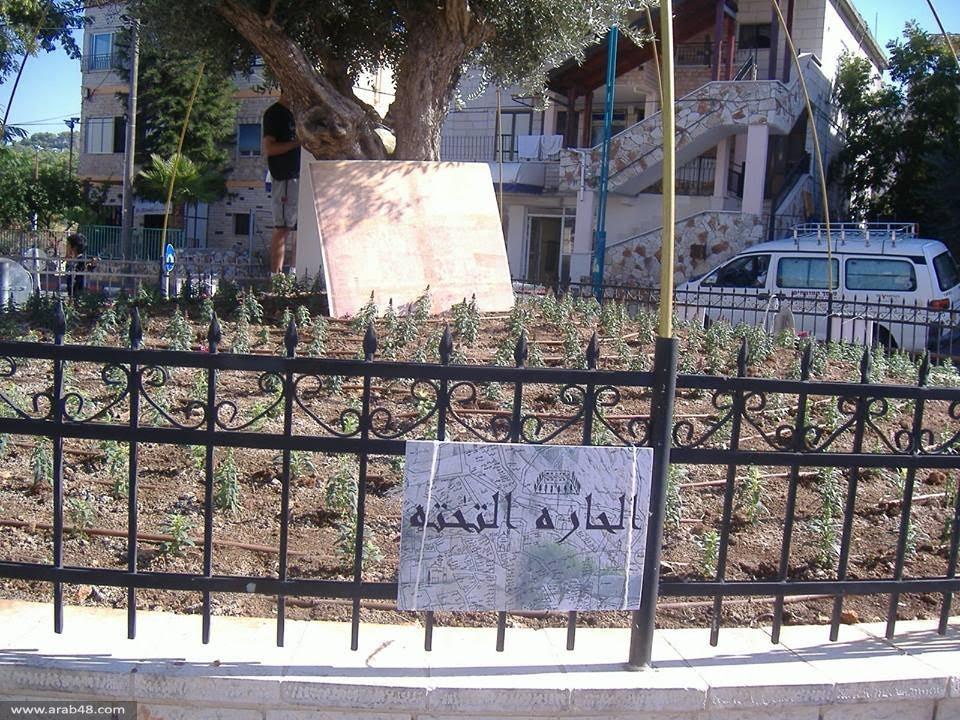 في الذكرى الـ67 لاحتلالها: أهالي ترشيحا يجددون عهد الوفاء