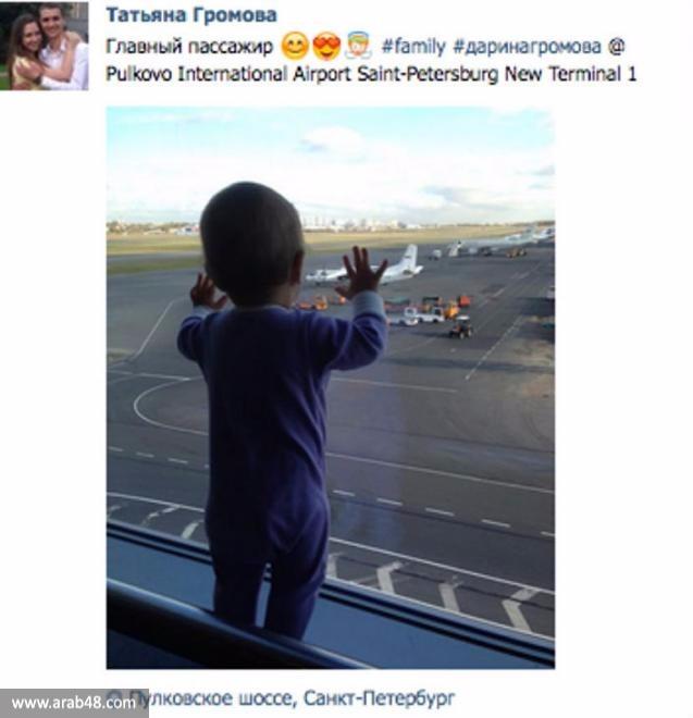 صورة الطفلة دارينا أصبحت رمز مأساة الطائرة الروسية