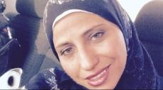 الرينة: اتهام الشاعرة دارين طاطور بالتحريض على العنف