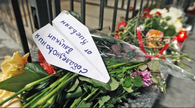 وصول جثامين 144 من ضحايا الطائرة التي تحطمت في سيناء إلى روسيا
