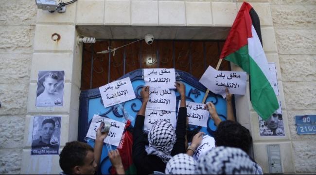 غزة: تظاهرة أمام مقر الأمم المتحدة... وإغلاقها بأمر الانتفاضة